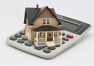 Оспаривание кадастровой стоимости коммерческой недвижимости